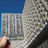 sale, papierartikel-sale, paper-cut-outs, papierartikel, MIASTO BLOK-HOW | HOTEL POLONEZ ORBIS - polonez6 100x100