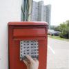 postkarten-und-grusskarten, papierartikel, BLOCARDS POZNAŃ | POSTKARTEN SET - 04 100x100