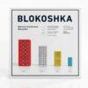 paper-goods, paper-cut-outs-en, BLOKOSHKA - blokoshkakit zupagrafika filtered 100x100