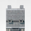 paper-cut-outs, papierartikel, BRUTAL EAST - Kaliningrad1 BrutalEast Zupagrafika 100x100