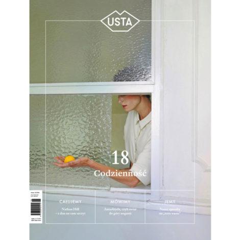 , USTA 18 - USTA18 470x470