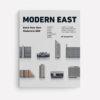 paper-cut-outs, papierartikel, MODERN EAST - 01 moderneast cover background zupagrafika 100x100