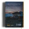zum-lesen, lifestyle-de, food-de, buecher-books, ¡AMERYKA! - 80 mockuprevers02 100x100