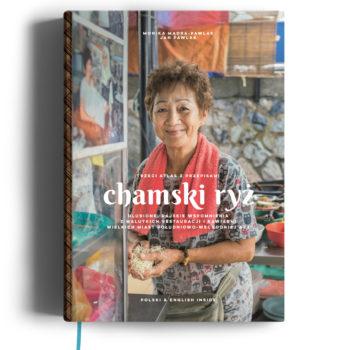 to-read, lifestyle-en, food-en, books-en-en, CHAMSKI RYŻ / RICELAND - 82 mockup chamskiryz 01 jpg 350x350