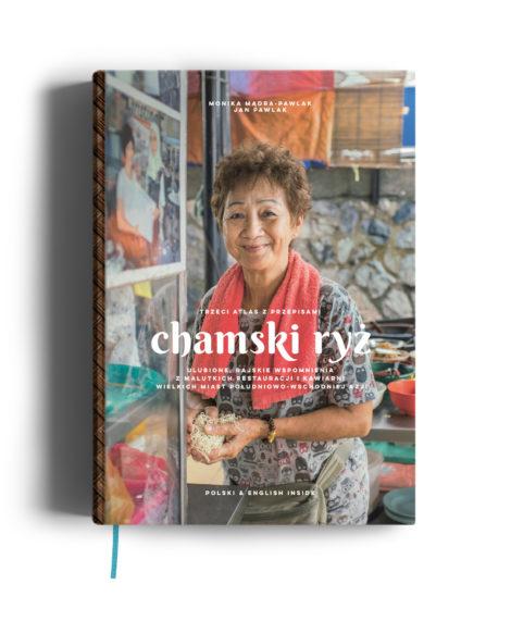 to-read, lifestyle-en, food-en, books-en-en, CHAMSKI RYŻ / RICELAND - 82 mockup chamskiryz 01 jpg 470x571
